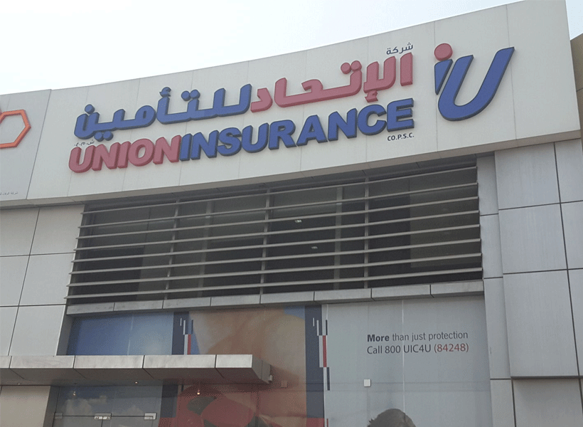 Union Insurance dubai