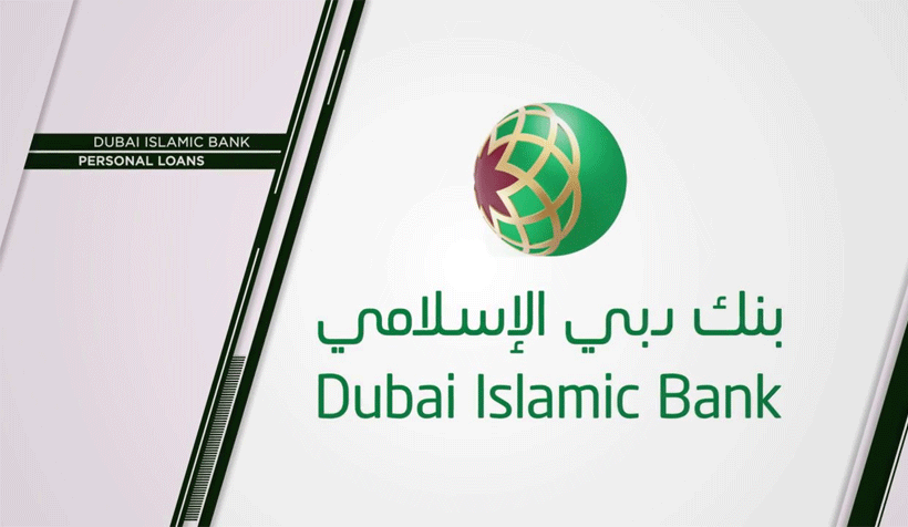 Top 5 Dubai Islamic Bank Loan Busy Dubai