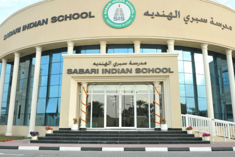 Indian School in the UAE