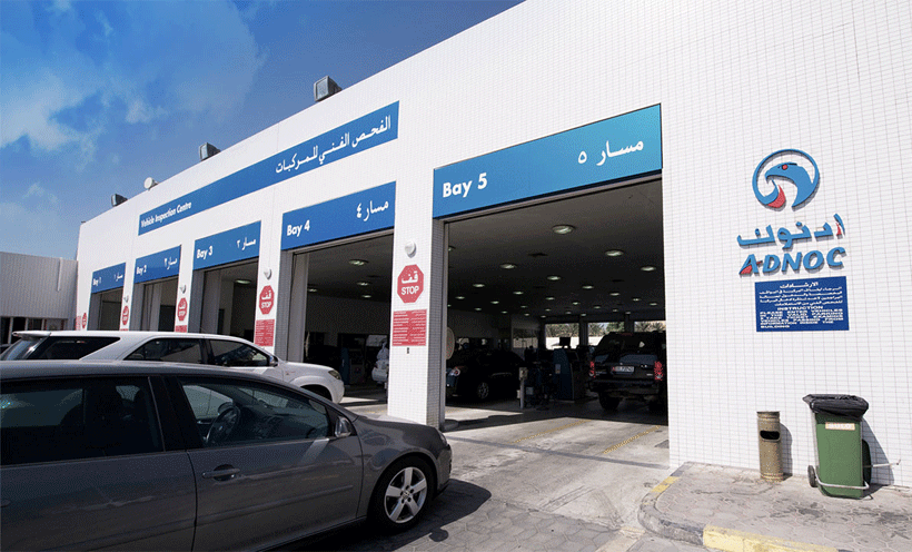 How to get a Car Renewal in UAE
