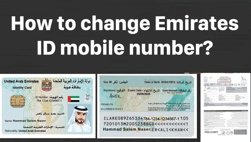 How to change Emirates ID mobile number?