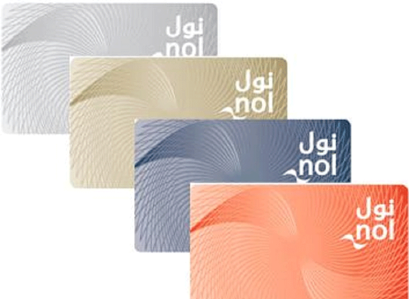 How to check NOL card balance in mobile?