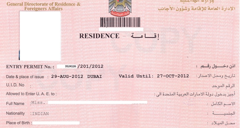 How to check UAE Visa with permit number?