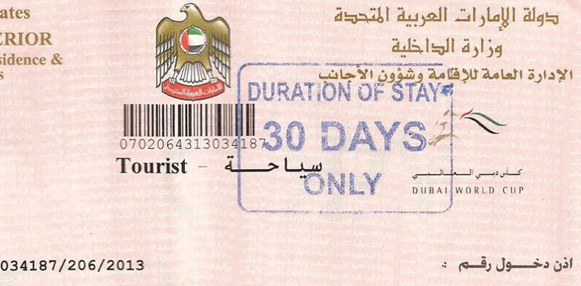 How to check UAE tourist visa validity?