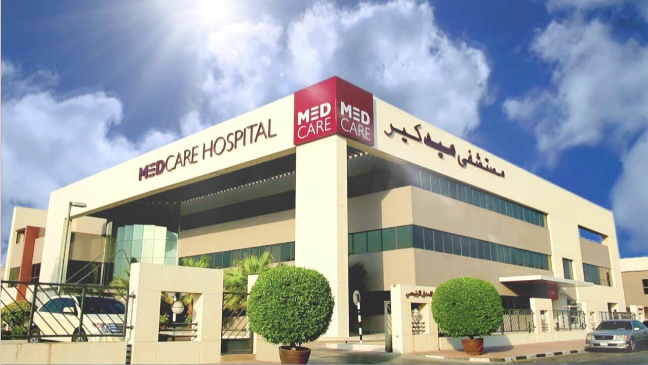 Med Care