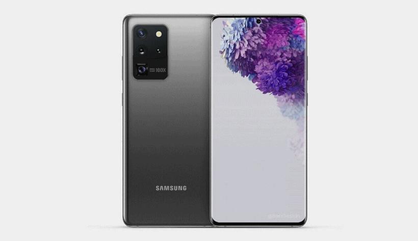 Samsung S20 Ulta 5G Dubai