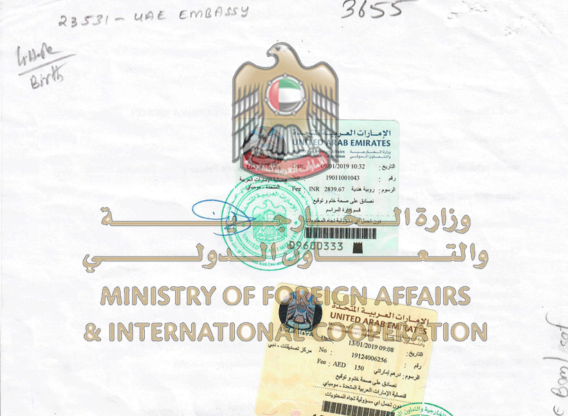 Document Attest - UAE Ministry of Foreign Affairs