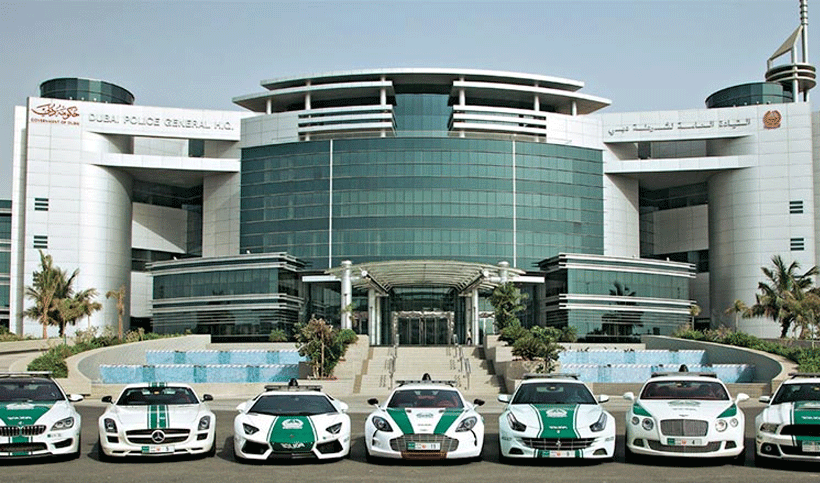 How to get a job in Dubai Police