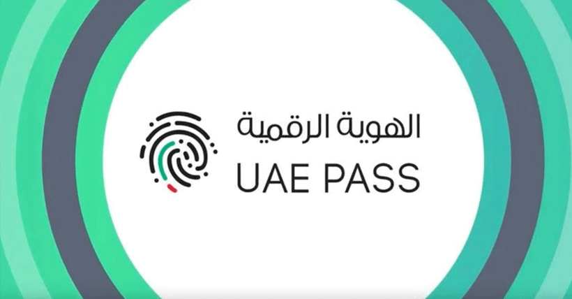 All about the UAE PASS