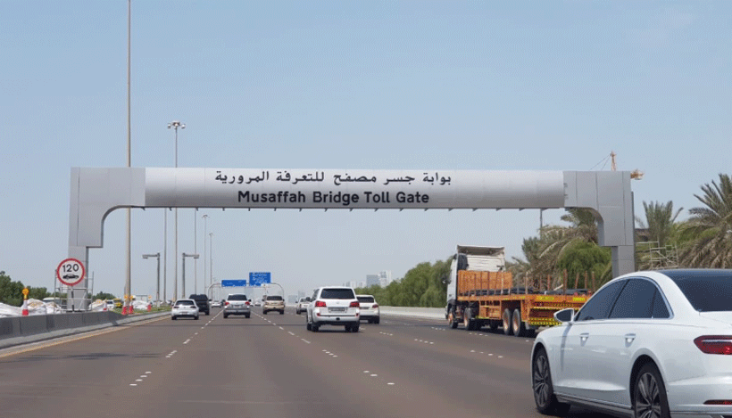 Complete guide to toll gates in Abu Dhabi