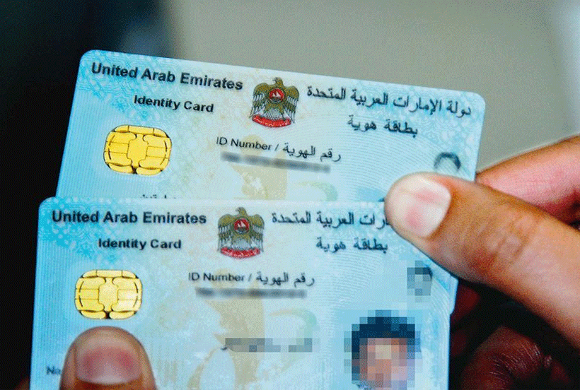How to get your work permit and work visa in Dubai