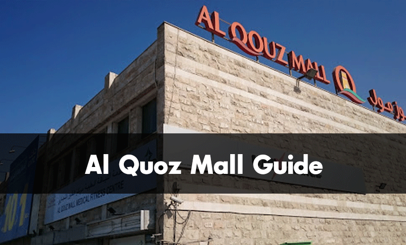 Al Quoz Mall