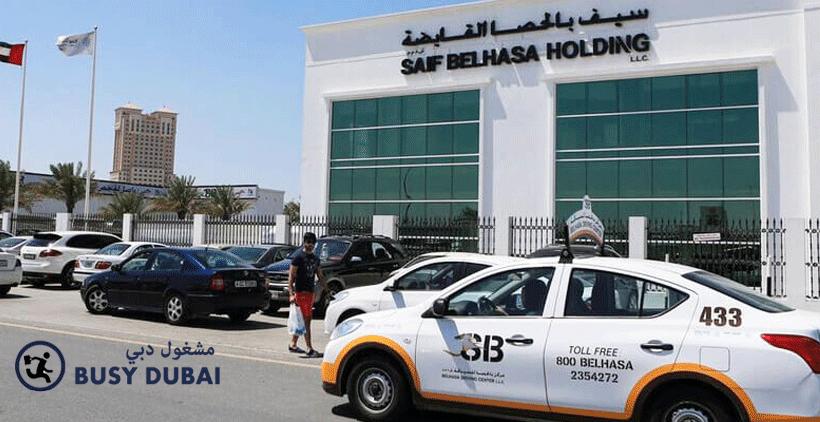 Driving schools in Sharjah