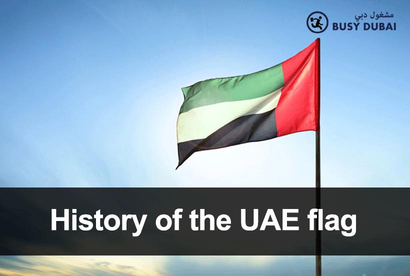 History of the UAE flag