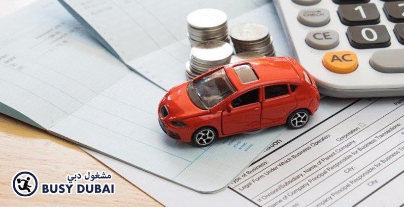 Top 9 Car Insurance in the UAE