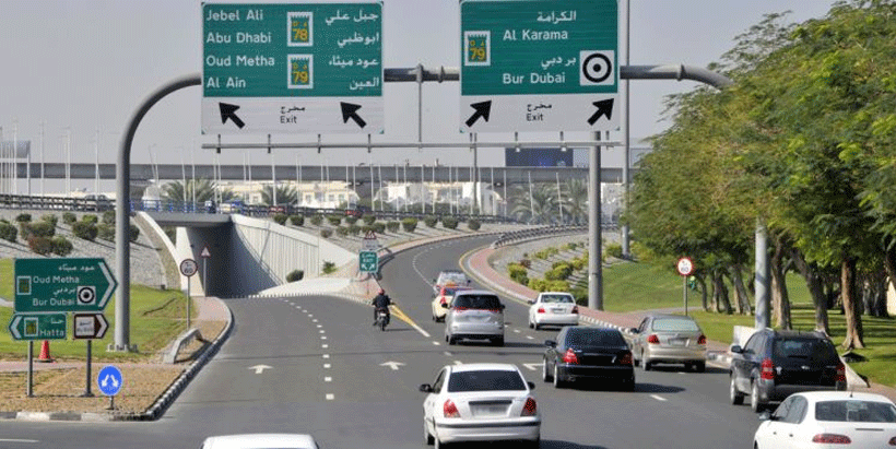 Dubai driving license fees 2021-2022 and guide