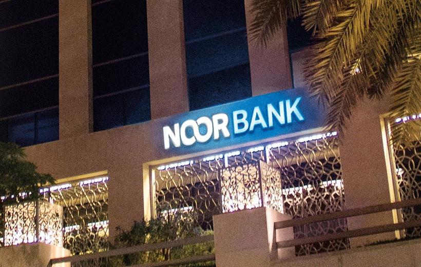 Noor Bank Personal Loan