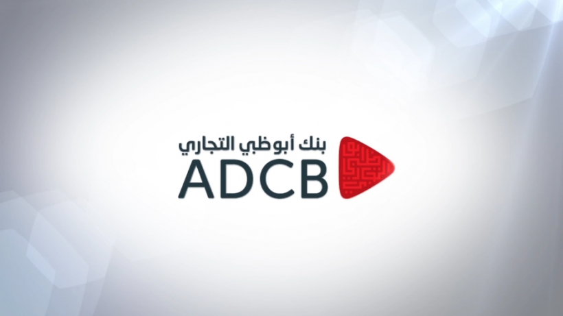How to open ADCB Bank Account